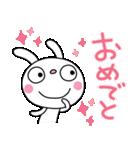 ふんわかウサギ23(お祝い編3)(個別スタンプ:01)
