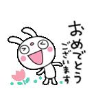 ふんわかウサギ23(お祝い編3)(個別スタンプ:02)