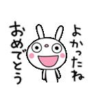 ふんわかウサギ23(お祝い編3)(個別スタンプ:03)