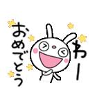 ふんわかウサギ23(お祝い編3)(個別スタンプ:04)