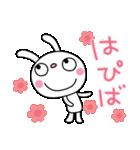 ふんわかウサギ23(お祝い編3)(個別スタンプ:06)