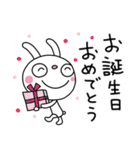 ふんわかウサギ23(お祝い編3)(個別スタンプ:08)