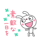 ふんわかウサギ23(お祝い編3)(個別スタンプ:10)