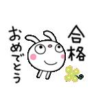 ふんわかウサギ23(お祝い編3)(個別スタンプ:18)