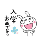ふんわかウサギ23(お祝い編3)(個別スタンプ:20)