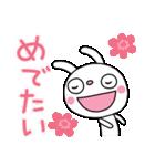 ふんわかウサギ23(お祝い編3)(個別スタンプ:21)