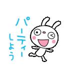 ふんわかウサギ23(お祝い編3)(個別スタンプ:23)