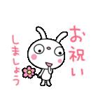 ふんわかウサギ23(お祝い編3)(個別スタンプ:24)