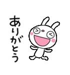 ふんわかウサギ23(お祝い編3)
