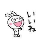 ふんわかウサギ23(お祝い編3)(個別スタンプ:32)