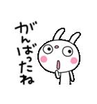 ふんわかウサギ23(お祝い編3)(個別スタンプ:34)