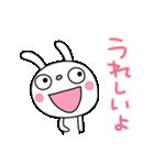 ふんわかウサギ23(お祝い編3)(個別スタンプ:36)