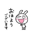 ふんわかウサギ23(お祝い編3)(個別スタンプ:37)