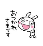 ふんわかウサギ23(お祝い編3)(個別スタンプ:38)