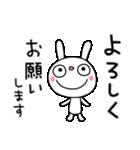 ふんわかウサギ23(お祝い編3)(個別スタンプ:39)