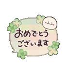 クローバーがいっぱい♡お祝いふきだし(個別スタンプ:1)