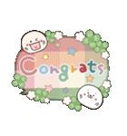 クローバーがいっぱい♡お祝いふきだし(個別スタンプ:2)