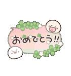 クローバーがいっぱい♡お祝いふきだし(個別スタンプ:3)