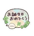 クローバーがいっぱい♡お祝いふきだし(個別スタンプ:4)