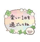 クローバーがいっぱい♡お祝いふきだし(個別スタンプ:7)