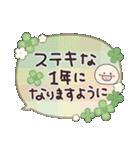 クローバーがいっぱい♡お祝いふきだし(個別スタンプ:8)