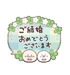 クローバーがいっぱい♡お祝いふきだし(個別スタンプ:14)