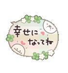 クローバーがいっぱい♡お祝いふきだし(個別スタンプ:15)