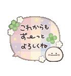 クローバーがいっぱい♡お祝いふきだし(個別スタンプ:16)