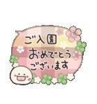クローバーがいっぱい♡お祝いふきだし(個別スタンプ:18)