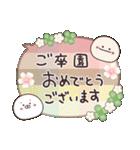 クローバーがいっぱい♡お祝いふきだし(個別スタンプ:19)