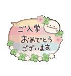 クローバーがいっぱい♡お祝いふきだし(個別スタンプ:20)