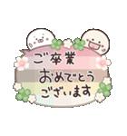 クローバーがいっぱい♡お祝いふきだし(個別スタンプ:21)
