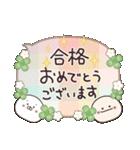 クローバーがいっぱい♡お祝いふきだし(個別スタンプ:22)