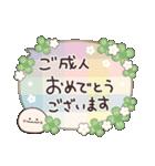 クローバーがいっぱい♡お祝いふきだし(個別スタンプ:23)