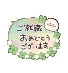 クローバーがいっぱい♡お祝いふきだし(個別スタンプ:24)