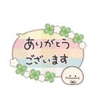 クローバーがいっぱい♡お祝いふきだし(個別スタンプ:25)