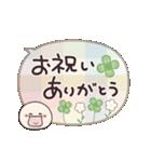 クローバーがいっぱい♡お祝いふきだし(個別スタンプ:28)