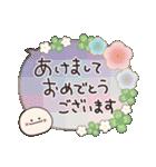クローバーがいっぱい♡お祝いふきだし(個別スタンプ:32)