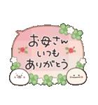 クローバーがいっぱい♡お祝いふきだし(個別スタンプ:36)