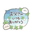 クローバーがいっぱい♡お祝いふきだし(個別スタンプ:37)