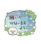 クローバーがいっぱい♡お祝いふきだし(個別スタンプ:38)