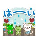 大人のためアニマルズ梅雨と雨の日のお祝い(個別スタンプ:06)