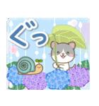 大人のためアニマルズ梅雨と雨の日のお祝い(個別スタンプ:08)