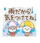 大人のためアニマルズ梅雨と雨の日のお祝い(個別スタンプ:21)