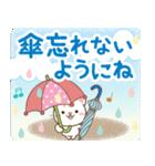 大人のためアニマルズ梅雨と雨の日のお祝い(個別スタンプ:22)