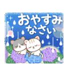 大人のためアニマルズ梅雨と雨の日のお祝い(個別スタンプ:38)