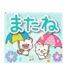 大人のためアニマルズ梅雨と雨の日のお祝い(個別スタンプ:40)