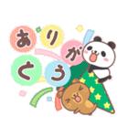 すべてのお祝いを祝福 02(個別スタンプ:3)