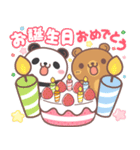 すべてのお祝いを祝福 02(個別スタンプ:6)