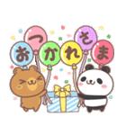 すべてのお祝いを祝福 02(個別スタンプ:10)